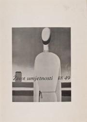 Život umjetnosti, 48-49, 1991, naslovnica / cover