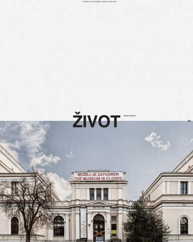 Život umjetnosti, 93, 2013, naslovnica / cover