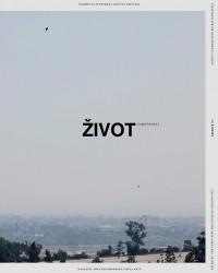 Život umjetnosti, 95, 2014, naslovnica / cover